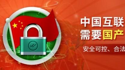 Mozilla macht Ernst - neue Wosign-Zertifikate werden ab Firefox-Version 51 erst einmal nicht mehr akzeptiert.