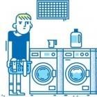 We Wash: Bosch vernetzt die Gemeinschaftswaschanlage im Haus