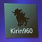 Kirin 960: Huawei spricht erstaunlich offen über seinen Smartphone-Chip