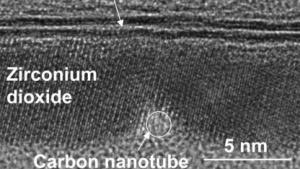 Querschnitt des Transistors im Elektronenmikroskop