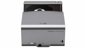 LG PH450UG ist in zehn Sekunden einsatzbereit.