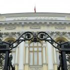 Sicherheit: Geheimdienst warnt vor Cyberattacke auf russische Banken