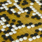 Künstliche Intelligenz: Go Weltmeisterschaft mit Menschen und KI