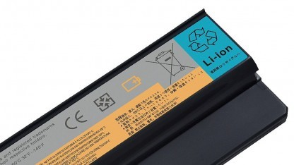 Akku von Lenovo