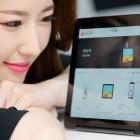 G Pad III: LG bringt neues 10-Zoll-Tablet mit aufklappbarem Ständer