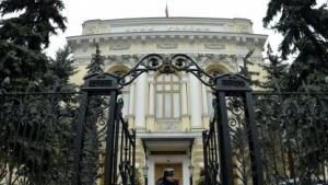 Russische Zentralbank in Moskau