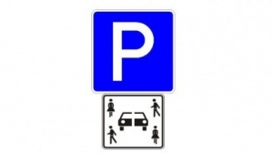 Carsharing-Schild