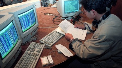 Computer in China