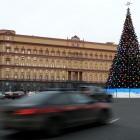 Russland: Kaspersky-Mitarbeiter wegen Verrats verhaftet