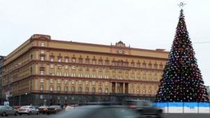 Das Hauptgebäude des FSB in Moskau