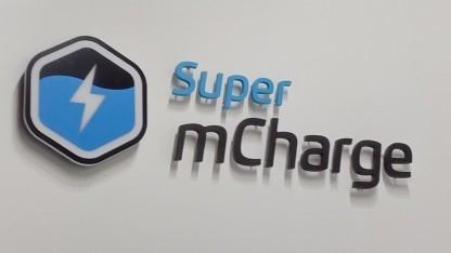 Meizu zeigt Super MCharge auf dem MWC 2017.