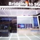 Vorstandard: ZTE stellt 5G-Ausrüstung sehr früh bereit