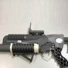 Rambo: Granatwerfer aus dem 3D-Drucker