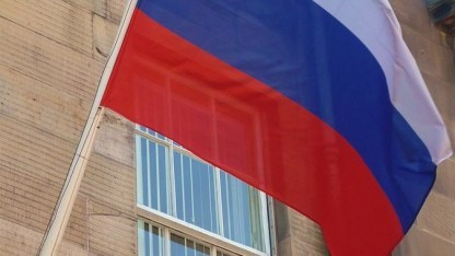 Die russische Flagge im Wind