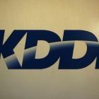 1 GBit/s: Nokia und KDDI testen neuen Mobilfunk für Megacities