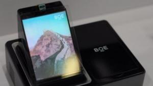 BOEs Active Matrix QLED-Display im Einsatz.