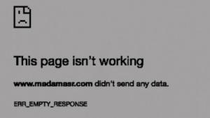 Die ägyptische Website Mada Masr wird innerhalb des Landes blockiert.