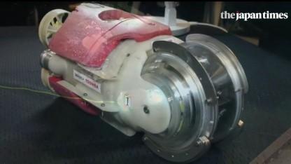 Tauchroboter Mini Manbo soll Bergung der Brennstäbe vorbereiten.