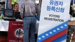 Wählerregistrierung bei einem koreanischen Kulturfest in den USA