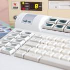 Tastatur-Kuriosität im Test: Jede Tastatur sollte 34 Display-Tasten haben!