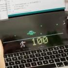 Creoqode 2048 im Test: Wir programmieren die größte portable Spielkonsole der Welt