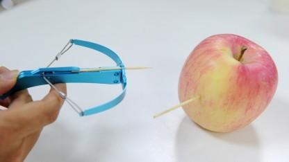 FruitFly: Mac-Malware soll über Jahre spioniert haben