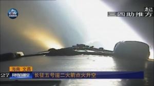 Diese Stichflamme kündigte das Versagen der Rakete an.