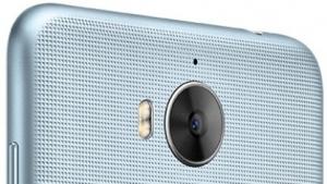 Das Huawei Y6 (2017)