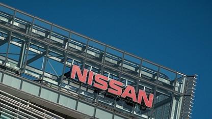 Nissan will keine Elektroauto-Akkus mehr bauen.