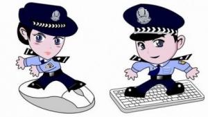Die CSU will mit Internetpolizisten beim Wähler punkten.