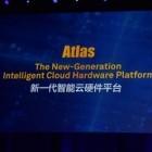 Huawei: Atlas weist den Weg in die Cloud und zu KI