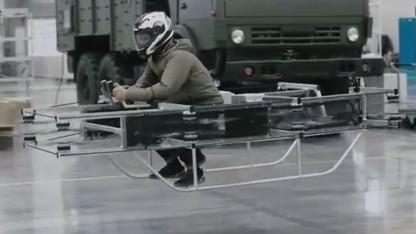 Kalaschnikow-Hoverbike: Eine Verkleidung ist geplant.