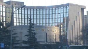 Das Hauptquartiert der Peoples Bank of China