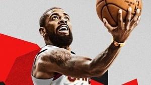 Artwork von der Basketballsimulation NBA 2K18.