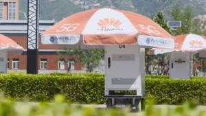 Huawei auf der PT Expo China 2017