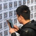 China: Wechat-Profil statt Personalausweis