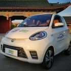 48-V-Prototyp: Valeo zeigt Elektroauto für 7.500 Euro