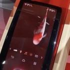 Sieben Touchscreens: Nissan Xmotion verwendet Koi als virtuellen Assistenten