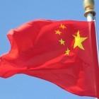 Spionage: China baut Abhörfunktion in den Sitz der Afrikanischen Union