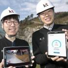 Olympische Winterspiele: Korea Telecom zeigt nächste Woche erste 5G-Dienste