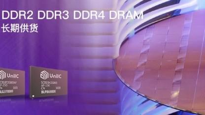China hat mittlerweile eine eigene DDR4-Produktion.