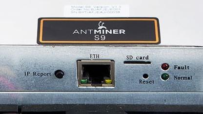 Der aktuelle Antminer S9
