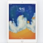 Apple: Schul-iPad mit Apple Pencil und A10 Fusion kommt günstiger