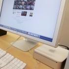 Anzeigefehler: Displaylink warnt vor Problemen in MacOS 10.13.4