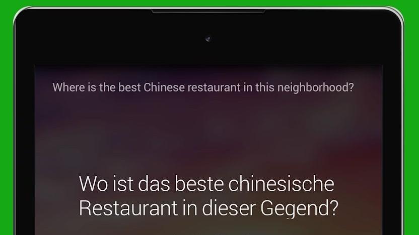Der Microsoft Übersetzer benutzt jetzt auch im Offlinemodus eine KI.