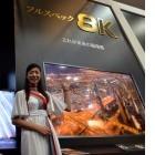 LV-70X500E: Sharps 70-Zoll-8K-Fernseher kommt für 12.000 Euro