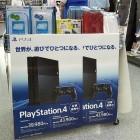 Spielemarkt: Sony erwartet Verkaufsrückgang bei Playstation 4