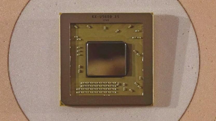 Ein KX-U5680 von Zhaoxin