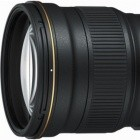 Tele: Nikon will leichtes 500-mm-Objektiv mit Fresnel-Linse bauen